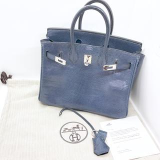 エルメス(Hermes)のエルメス バーキン 25 リザード ブルー シルバー金具(ハンドバッグ)