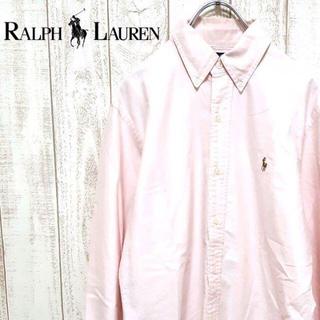 ラルフローレン(Ralph Lauren)の【01-378】ラルフローレン 長袖シャツ きれいめ 大人オシャレ(シャツ)