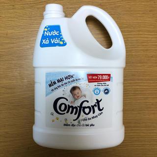 コンフォート 柔軟剤(洗剤/柔軟剤)