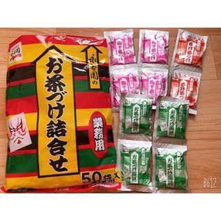 コストコ(コストコ)のコストコ お茶漬け詰合せ 10袋(その他)