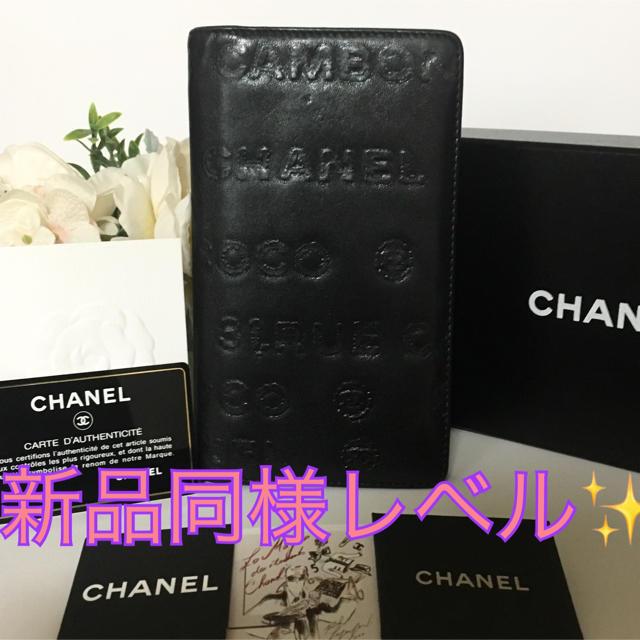 CHANEL - CHANEL長財布の通販 by Lemon|シャネルならラクマ