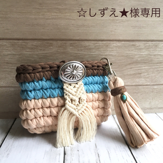 ☆しずえ★様 専用  ズパゲッティ マルチポーチ 西海岸風(ポーチ)