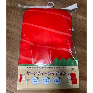 シマムラ(しまむら)のセーフティークッション 転倒防止 マグロのお寿司 しまむら(その他)