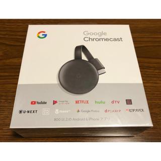 アンドロイド(ANDROID)の【新品未開封】Chromecast 第3世代 チャコール(映像用ケーブル)