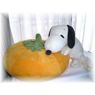 スヌーピー(SNOOPY)のスヌーピー かぼちゃのクッション★大きいぬいぐるみ★SNOOPY ビーグル犬(ぬいぐるみ)