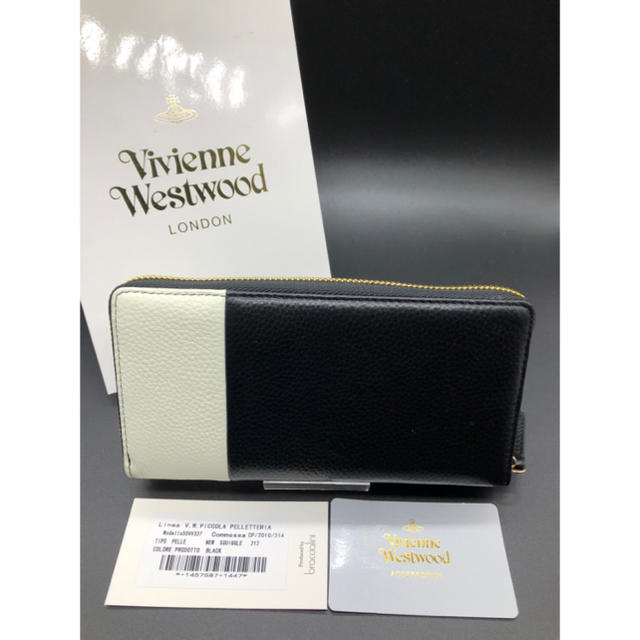 Vivienne Westwood(ヴィヴィアンウエストウッド)の正規品 ヴィヴィアンウエストウッド 長財布 黒 白 ツートンカラー プレゼント レディースのファッション小物(財布)の商品写真