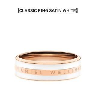 Daniel Wellington - お早めに ダニエルウェリントン リング 指輪