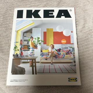 イケア(IKEA)のIKEA 2019年 カタログ 春夏(住まい/暮らし/子育て)
