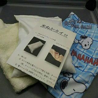 夏冬使える「米ぬかピロー」(雑貨)
