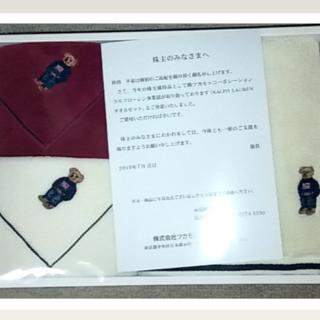 ツカモト 株主優待 ラルフローレン タオルセット 3枚(その他)