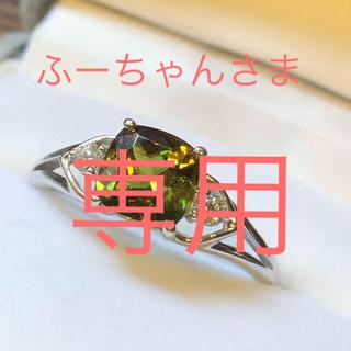 ふーちゃんさま 美品 希少 クロムスフェーン リング k18 wg  17号(リング(指輪))