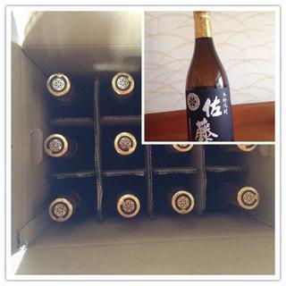 佐藤黒 720ml 12本セット ☆ 今年瓶詰め(焼酎)