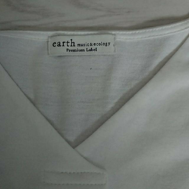 earth music & ecology(アースミュージックアンドエコロジー)のearth music&ecology タック入りトップス レディースのトップス(カットソー(半袖/袖なし))の商品写真