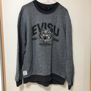 エビス(EVISU)のEVISU エヴィス スウェットトレーナー(スウェット)