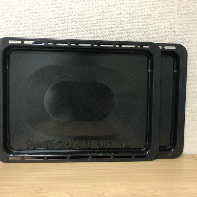 Panasonic(パナソニック)のパナソニック ビストロ用角皿二枚 スマホ/家電/カメラの調理家電(電子レンジ)の商品写真