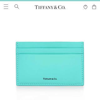 ティファニー(Tiffany & Co.)のTiffany&co. 新品未使用カードケース(名刺入れ/定期入れ)