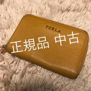 フルラ(Furla)のFURLA正規品(コインケース/小銭入れ)