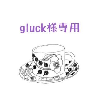 マリメッコ(marimekko)のgluck様専用(バスケット/かご)
