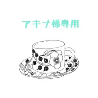 マリメッコ(marimekko)のアキナ様専用(バスケット/かご)