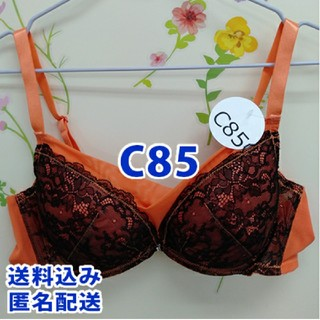 C85 ブラジャー 脇肉スッキリ見えるブラ 大きいサイズ オレンジ 男性も☆(ブラ)