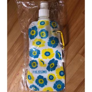 フェリシモ(FELISSIMO)のフェリシモ 携帯用ボトル(容器)