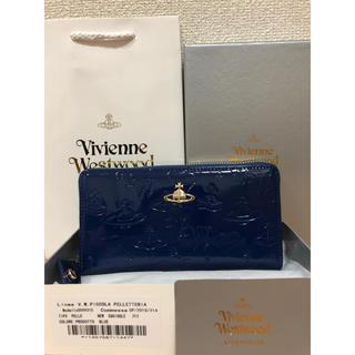 ヴィヴィアンウエストウッド(Vivienne Westwood)の新品未使用 正規品 ビビアンウエストウッド 長財布 エナメル 青 ブルー2(財布)