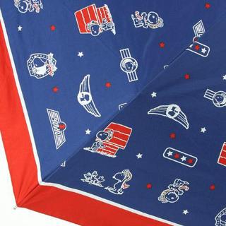 スヌーピー(SNOOPY)のサマーセール‼️ スヌーピー ディズニー デザイン  折りたたみ傘  雨晴れ兼用(傘)