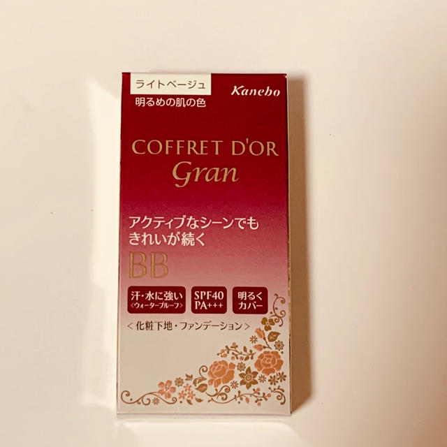 COFFRET D'OR(コフレドール)のコフレドール グラン BB  ライトベージュ コスメ/美容のベースメイク/化粧品(BBクリーム)の商品写真