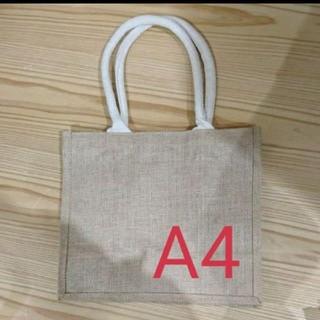 ムジルシリョウヒン(MUJI (無印良品))のジュートマイバッグ 無印 MUJI A4(トートバッグ)