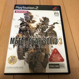プレイステーション2(PlayStation2)のメタルギアソリッド3(家庭用ゲームソフト)