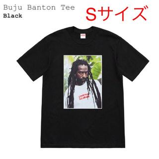 シュプリーム(Supreme)のsupreme x Buju Banton Tee black S(Tシャツ/カットソー(半袖/袖なし))