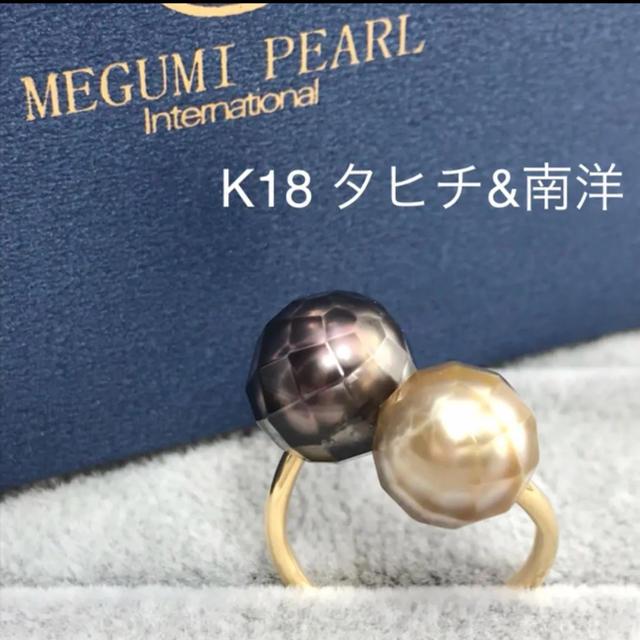K18YG タヒチ&南洋パールリング レディースのアクセサリー(リング(指輪))の商品写真