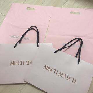 ミッシュマッシュ(MISCH MASCH)のミッシュマッシュ ショップ袋セット(ショップ袋)