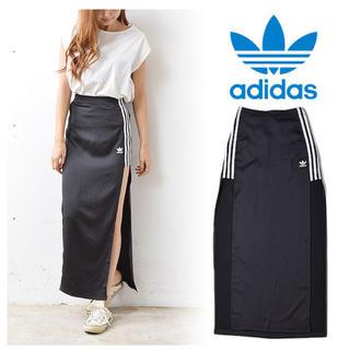 アディダス(adidas)のアディダスオリジナルスサイドスリットロングスカート(ロングスカート)