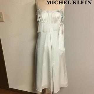 ミッシェルクラン(MICHEL KLEIN)の【MICHEL KLEIN】ミッシェルクラン パーティードレス ビジュー (ミディアムドレス)