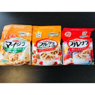 カルビー(カルビー)の【専用】カルビー フルグラ 3袋セット(米/穀物)