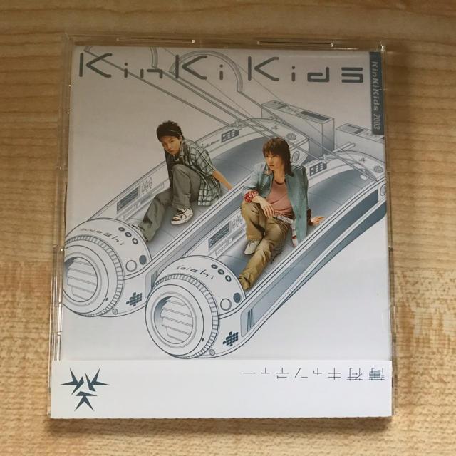 KinKi Kids - KinKi Kids 薄荷キャンディー【通常盤】の通販 by のく ...