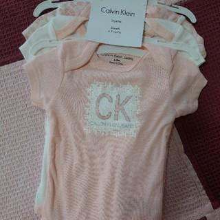 シーケーカルバンクライン(ck Calvin Klein)のベビー 肌着 三枚セット(肌着/下着)