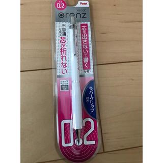 ペンテル(ぺんてる)の【値下げ済 迅速発送 即購入可】 オレンズ 0.2mm  ホワイト(ペン/マーカー)