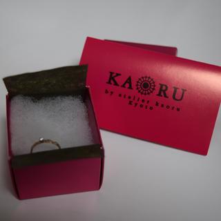 カオル(KAORU)のリング KAORU(リング(指輪))