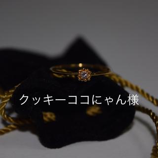 リトルエンブレム(little emblem)のリング e.m little emblem(リング(指輪))