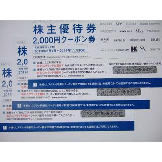 マウジー(moussy)の★19.11.30 バロックジャパン 6000円 株主優待 即日発送可(ショッピング)