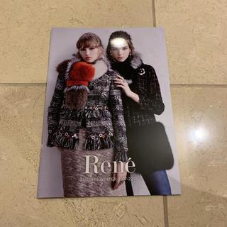 ルネ(René)のRene 2018AUTUMN & WINTERカタログ(ファッション)