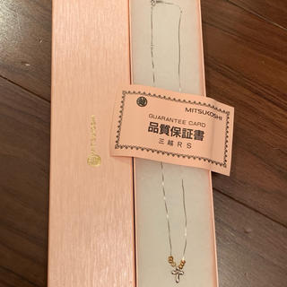 ミツコシ(三越)の新品 ★18金 三越品質保証書付★WG ネックレス クロス 十字架 (ネックレス)