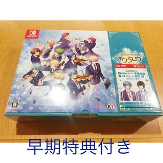 コーエーテクモゲームス(Koei Tecmo Games)の金色のコルダ オクターヴ 情熱のバケーション BOX(家庭用ゲームソフト)