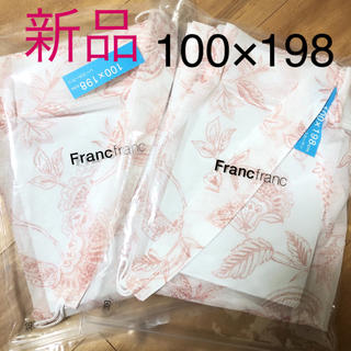 フランフラン(Francfranc)のセール!フランフランfranc franc マリダディ レースカーテン 新品 (レースカーテン)