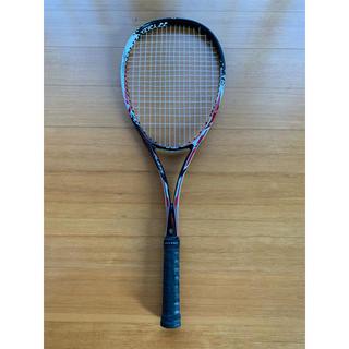6ef768ad8ca6d9 ヨネックス(YONEX)のヨネックス ソフトテニス ラケット fレーザー 7s(ラケット)