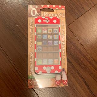 ディズニー(Disney)のiphone5S iphone5 ミニー ドット柄 フィルム(保護フィルム)