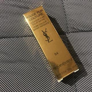 イヴサンローランボーテ(Yves Saint Laurent Beaute)のYSLルージュ ピュールクチュール NO.84(口紅)