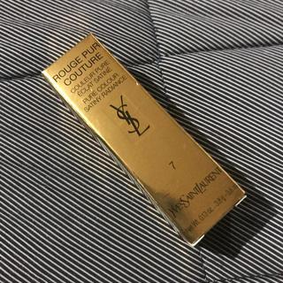 イヴサンローランボーテ(Yves Saint Laurent Beaute)のYSL ルージュ ピュールクチュール NO.7(口紅)